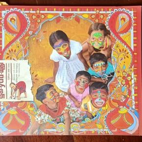 Yuti Magazine: AnArchive